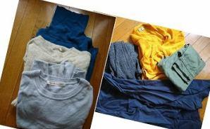 秋から冬にむけて衣類を見直し