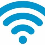 『大石田駅前、Wi-Fiスポット3箇所のご紹介』の画像