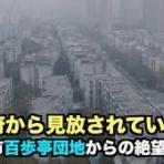 欅坂46ラブログ