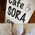 Cafe SORA日記