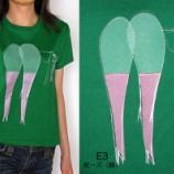 『尻ーズ『緑』』の画像