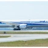 『ANAのマニラ線は主要路線の仲間入り?最新モデルのB787-10が成田発着のマニラ線に就航!』の画像