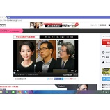 『【ネット報道番組オプエド】香港からはB級グルメ「蘭芳園」のリポート!』の画像