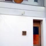 『名古屋の江戸前鮨、すし弥助を貸切状態?で楽しみました』の画像