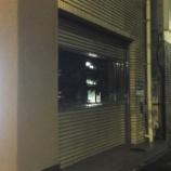 """『【乃木坂46】ショック・・・いつもの""""あれ""""まで中止になってしまう・・・』の画像"""