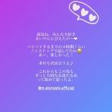 『【元乃木坂46】これは激アツすぎる!!!白石麻衣×永島聖羅『いもたまコンビ』まさかの復活!!!!!!4時間ノンストップってヤバすぎだろwwwwww』の画像