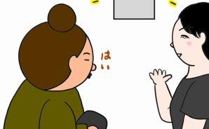 デブスアラフォー日出子の婚活ブログ