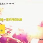 【動画】中国、また電動バイクのバッテリーが充電中に爆発!厨房で充電中に火噴く! [海外]