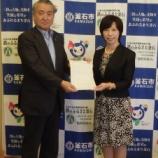 『小安美和さんが釜石市地方創生アドバイザーに就任。子育てしながら働きやすい社会づくりを目指して』の画像