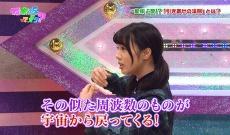熱弁する能條を見る乃木坂46キャプテン桜井の顔www