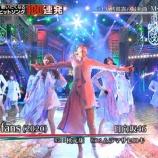『【テレ東音楽祭】テレビ初披露!!!日向坂46『My fans』披露!!!キャプチャまとめ!!!』の画像