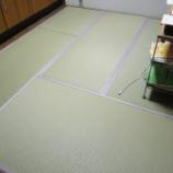 『大阪市港区市岡にお住いのお客様宅の畳の裏返し〜』の画像