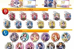 【グリマス】3/24よりアイマスオフィシャルショップの「ミリオンライブ!くじ」がリニューアル!