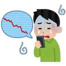 株とか仮想通貨で儲けてる奴って汗水垂らしてないよね?