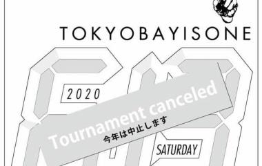 『東京湾黒鯛落とし込みバトル 中止のお知らせ』の画像