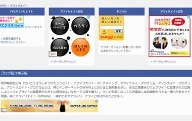 『ブログ紹介』の画像
