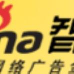 中国ネット広告サービス紹介 華僑社(北京)