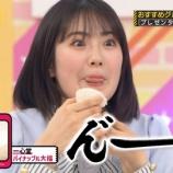 『【乃木坂46】子供かwww『ん゛ーーーーーーー!!!!!!!!!!!!!』』の画像
