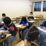 『新中1個別授業の様子    鈴木佑典』の画像