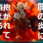 アストルティア最強剣士を目指すブログ【ドラクエ10】