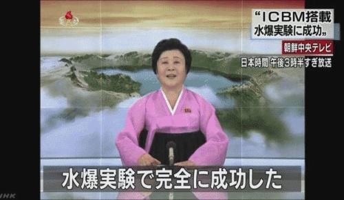 北朝鮮の名物アナ李春姫(リ・チュンヒ)さんに海外注目「74歳には見えない」「怖い」