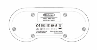 任天堂、Switch向けにSFC用コントローラーを準備中?SFCタイトル配信の布石か?
