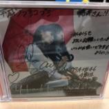 『【乃木坂46】『徳井さん!!』金川紗耶、ノブコブ徳井にメッセージ付きのCDを渡す!!!!!!』の画像