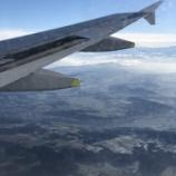 『飛行機の気圧で耳が痛くならない方法を片耳難聴の僕が教えます【誰でもできます】』の画像