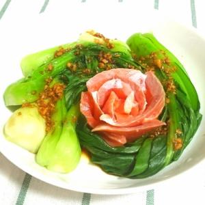 チンゲン菜とサーモンのサラダ
