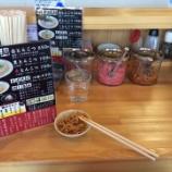 『博多拉麺KAZUに行って来たよ』の画像
