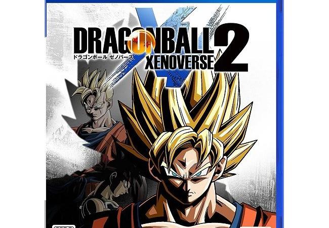ドラゴンボールゼノバース2の完全版PS4で発売決定!!