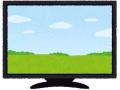 【朗報】水ダウプロデューサー「どことは言わんがつまらないテレビ局が1つある」