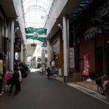 『柳ヶ瀬商店街を散策してきました。(Photo記事)』の画像