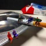 『マンションライフでの苦情 喫煙の話』の画像