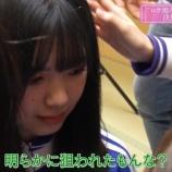 『【乃木坂46】これは可愛そう・・・筒井あやめが番組中に大号泣してしまう・・・』の画像