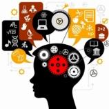『投資において心理学が重要である理由』の画像