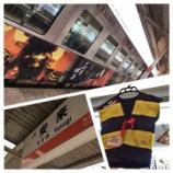 『島根県安来を旅する 1』の画像