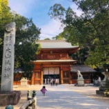 『娘のセンター試験のアシストで大山祇神社に参拝し社格の高さ、国宝、重要文化財のオーラにひれ伏す これは御利益あるわ! #ネトウヨ安寧』の画像