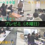 ★星槎国際名古屋★ブログ