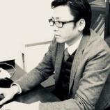 『RYUSO HISTORY#7 材工請負ってどうやんの!?』の画像