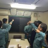 『4/15 亀山営業所 安全衛生会議』の画像