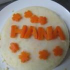 『花ちゃんの誕生ケーキ』の画像