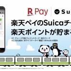 100 four(けんちゃんのblog)