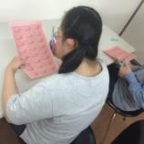 『【福岡】生活技能科の就労移行支援がスタート!』の画像