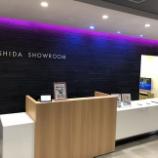 『ヨシダ九州支店の新ショールーム』の画像
