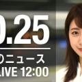 【テレ朝】おとといの林美沙希さん!【ANNニュース電脳麻雀LOVE】