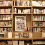 『迪化街の歴史建築に書店が二軒同時オープン!【台湾ブックスポット訪問】』の画像
