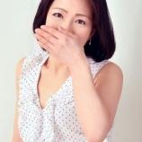 『【鶯谷風俗】推定50代熟女「倶楽部愛 やよい(37) 」~人妻とエッチな体験談~【即尺】』の画像