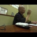 『坐禅修行のことをほとんどの人は誤解しているー 2017,2018 youtube動画』の画像