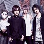 ゴールデンボンバー、新曲「令和」が完成!新元号発表わずか1時間でMV配信!
